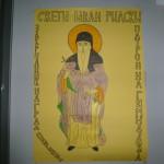 св.Иван Рилски (1)